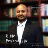 Bible Prabodhalu