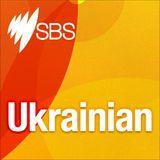 Part 1. MYKOLA PODREZAN FROM UKRAINE TRAVELLED AROUND THE WORLD - Частина 1. МИКОЛА ПОДРЕЗАН ІЗ УКРА