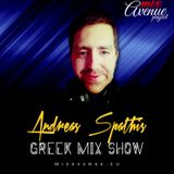 Dj Andreas Spathis