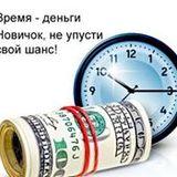 Тимур Заработков