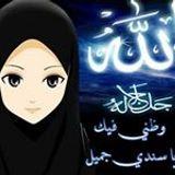 Nagla Hassouna