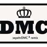 DMCinthemix 2012 (yearmix 2011)