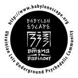Babylon_Escape