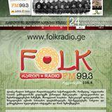 FolkRadio (Georgia)