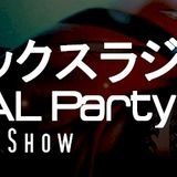 Tokyo Global Party