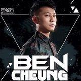 DJ Bencheung pre-summer Mixed Set