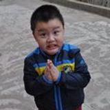 Wai Shun See