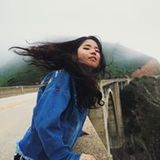 Emily Min
