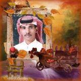 Emad Alharbi
