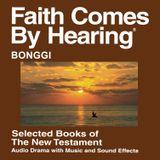 Bonggi Bible (Dramatized NT Pa