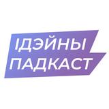 Нацыянальная ідэя, Шуневіч vs Макей і крыху пра беларускамоўнае порна