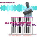 DJ-Pravocator