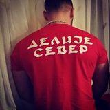 Dejan Skrebic