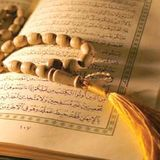 الليلة-الثامنة-,والعشرين -من-رمضان-1439-للقارىء-محمد-عبد-الله-الجزء الثاني