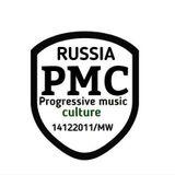 Progressive music culture