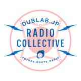 dublab.jp Radio Collective #159 @ Red Bull Music Studios Tokyo