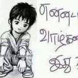 Safras Mohamed