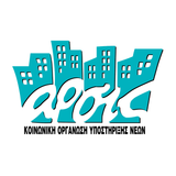 Street work services by ARSIS in Thessaloniki