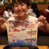 Haruka Ohki