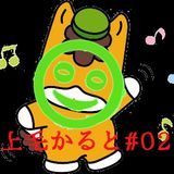 e_gu_three