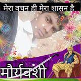 Maurya Bhai Maurya Bhai