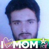 A Naseer Ul Islam