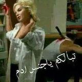 Fofa Ahmed