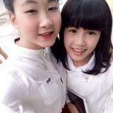 Hạnh Sino