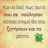 Panagiota Karagiorgou