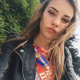 Яна Кучерявая