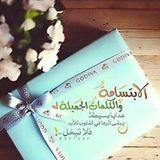 اسماء محمد