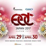 Martin Garrix – Live @ EDC Japan 2017 (Tokyo) – 29.04.2017