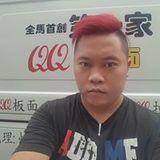 Youhing Chu