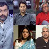 Truth vs Hype: The Politics Behind Haryana Violence