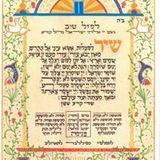 Shalom Ben Meir