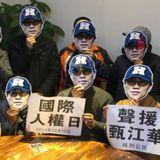 VOA连线(胡佳):国际人权日,国际呼声能否改善中国人权现状? - 12月 11, 2017