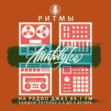 RHYTHMS Radio Show (Jul.28.2017)