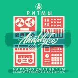 RHYTHMS Radio Show (Nov.10.2017)