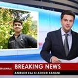 Anirudh Raj Anirudh Raj