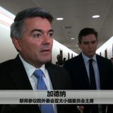 VOA连线(李逸华):彭斯未排除会见朝鲜官员,议员坚持无核化朝鲜目标 - 2月 08, 2018