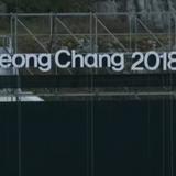 VOA连线:美国是否承诺参加韩国平昌冬奥会,有但书 - 12月 12, 2017