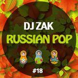 DJ Zak - Russian Pop #18