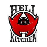 14.09.2017 | HELL KITCHEN 205 | WE ARE BACK SPECIAL