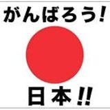 Kaito Kudo