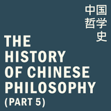 CHP-188 - The History of Chinese Philosophy Part 5