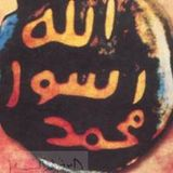 Haytham Fathey Abd Alsalam