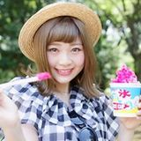 Akane  Miya