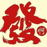 Kee Seng