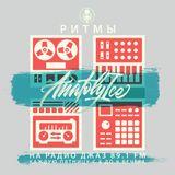 RHYTHMS Radio Show (Dec.08.2017)