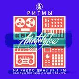 RHYTHMS Radio Show (Jul.21.2017)
